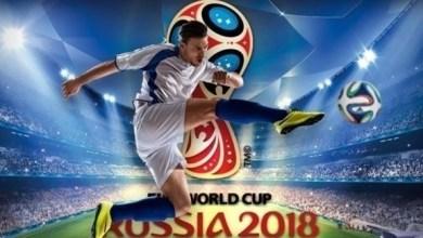 Photo of مشجعو مونديال كأس العالم عرضة للهجمات السيبرانية