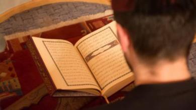 Photo of كيف تحافظ على علاقتك بالقرآن بعد رمضان؟