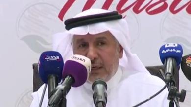 """Photo of الربيعة: تكلفة مشروع """"مسام"""" لنزع الألغام في اليمن 40 مليون دولار"""