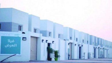 Photo of الإسكان: اكتمال حجز مشروعي المدينة المنورة