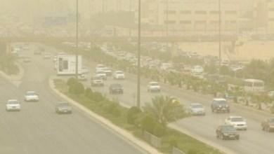 Photo of الهيئة العامة للأرصاد: رياح مثيرة للأتربة على الرياض والشرقية والقصيم