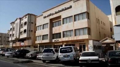 Photo of افضل مستشفى عيون في جدة