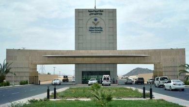 Photo of جامعة نجران تواصل استقبال طلبات القبول والتسجيل لدرجة البكالوريوس
