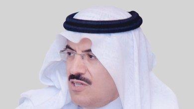 Photo of منح الأمين العام لمجلس الغرف السعودية عضوية المحكمة الدولية للتحكيم التجاري