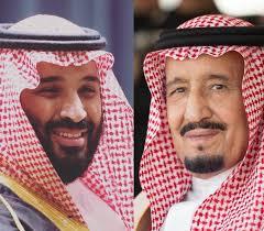 Photo of الملك سلمان وولي العهد يهنئان الرئيس العراقي بذكرى إعلان الجمهورية لبلاده