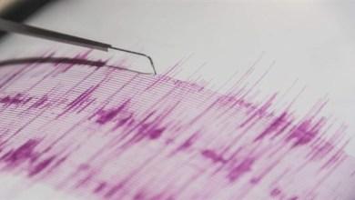 Photo of زلزال بقوة 6 درجات يضرب شرق اليابان ولا تحذير من تسونامي