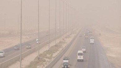 Photo of حالة الطقس المتوقعة اليوم السبت