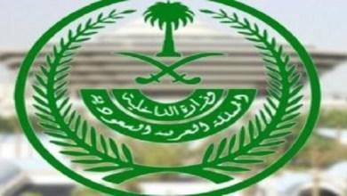 Photo of استشهاد رجلي أمن بمحافظة شروة