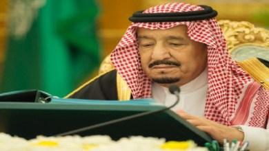 Photo of بأمر الملك.. استضافة 1500 من ذوي شهداء الجيش اليمني والسوداني للحج