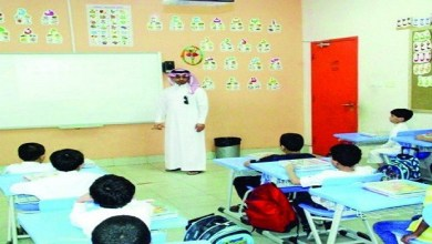Photo of بالأسماء.. تعيين 8941 معلماً و معلمة على المستوى الرابع