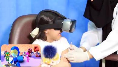 """Photo of """"الصحة"""" تبدأ تجربة استخدام الواقع الافتراضي عند تطعيم الأطفال"""