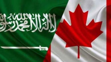 Photo of الرياض توقف برامج العلاج ف كندا وتنقل المرضى السعوديين لمستشفيات خارجها