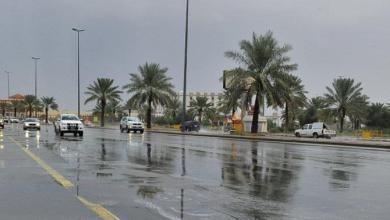 Photo of توقعات بهطول أمطار مصحوبة برياح على جازان وعسير والباحة ومكة والمدينة