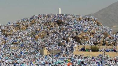 Photo of برنامج ضيوف خادم الحرمين يفوج ذوي شهداء اليمن والسودان إلى عرفة