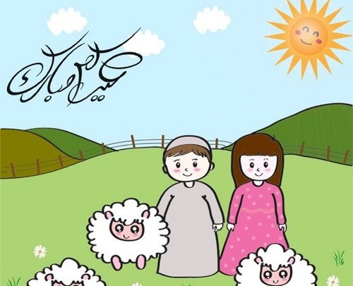 Photo of اجمل رسومات لعيد الاضحى , صور رسومات ملونة بمناسبة عيد الاضحى