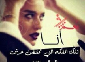 Photo of شعر مدح وفخر , اشعار عن المدح والفخر , اروع القصائد في المدح