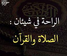 Photo of نصيحه تعيش بها سعيدا مرتاح البال