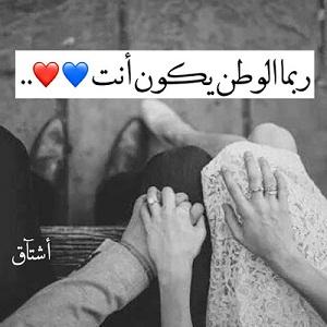 Photo of صور حب , صور حب رمادية , صور حب للعشاق