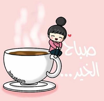 Photo of صور صباح الخير كرتونية , صور كرتون للصباح , صور good morning