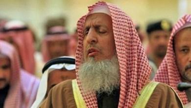 Photo of مفتي المملكة يباشر مهامه من مكة المكرمة غدا