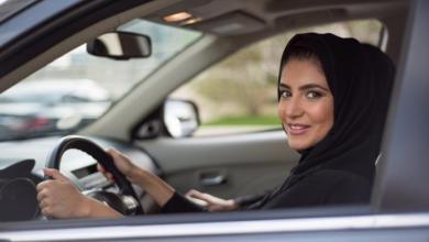 Photo of الشروط المطلوبة لقيادة المرأة للسيارة في السعودية