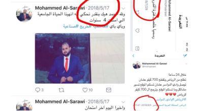 "Photo of مهندس عربي يعمل بوادي الدواسر بعد تخرجه بشهرين يثير ضجة على ""تويتر"""