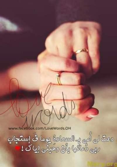 صور حب رومانسية صور عشق وحب-love-images-042