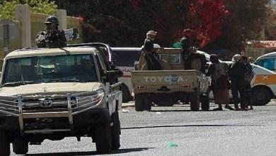 Photo of التحالف يستنكر استهداف ميليشيا الحوثي لمستشفى الثورة وسوق السمك بالحديدة