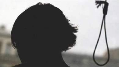 Photo of تفاصيل انتحار غامض لفتاة بمكة