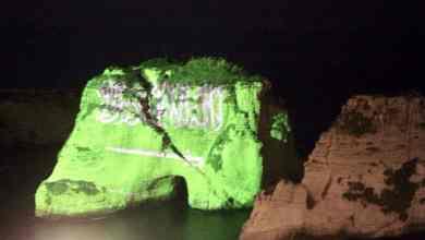 Photo of صور صخرة الروشة تحتفل باليوم الوطني السعودي 88 , بيروت تحتفل باليوم الوطني