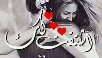 Photo of صور حب