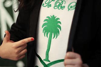 Photo of رمزيات اليوم الوطني السعودي 1441 , صور خلفيات اليوم الوطني 89 , خلفيات للجوال لليوم الوطني السعودي