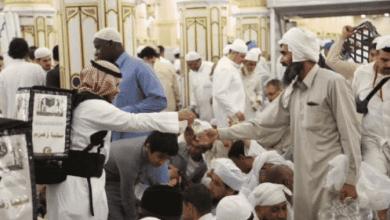Photo of تعرف على شروط الاستفادة من خدمة زمزم الإلكترونية