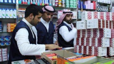 """Photo of """"صحة الجوف"""" تبدأ رصد مخالفي نظام مكافحة التبغ بمنشآتها"""