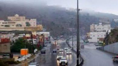 """Photo of """"الأرصاد"""" تنبه إلى أمطار رعدية على الباحة"""