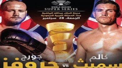 Photo of السعودية تستضيف نهائي سوبر الملاكمة العالمي للمرة الأولى بالشرق الأوسط