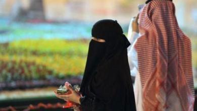 Photo of شروط زواج السعودي من اجنبية , العمر المحدد للزواج من اجنبية في السعودية
