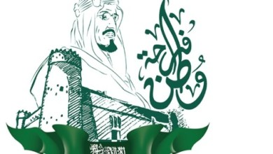 Photo of احتفال السعودية باليوم الوطني , سبب الاحتفال باليوم الوطني 88