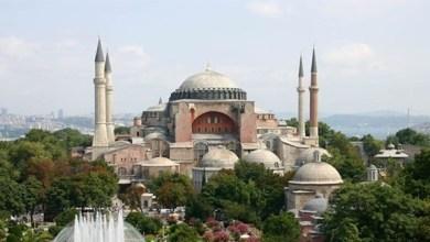 "Photo of تركيا: المحكمة الدستورية ترفض السماح بصلاة المسلمين في ""آيا صوفيا"""