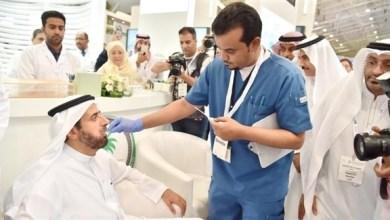 Photo of الإعلان عن إصابة بالكوليرا جنوب السعودية