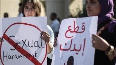 Photo of المغرب: اعتقال أول رجل بموجب قانون التحرش