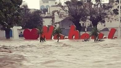 Photo of تونس: فيضانات وسيول جارفة تُخلف 4 قتلى