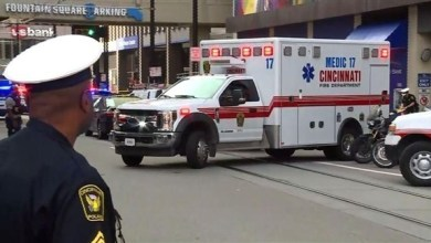 Photo of مقتل 4 بإطلاق نار داخل مصرف في أوهايو الأمريكية