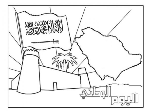 رسومات عن اليوم الوطني 88 رسومات عن اليوم الوطني بقلم الرصاص مجلة رجيم