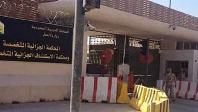 Photo of أساء لقادة المملكة.. الجزائية المتخصصة تبدأ محاكمة شاعر مشهور