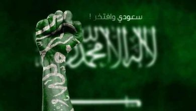 Photo of ابيات شعر قصيرة عن اليوم الوطني , شعر عن اليوم الوطني سلمان