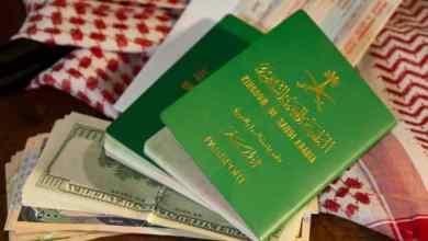 Photo of حقيقة منع السعوديين من السفر إلى 18 دولة