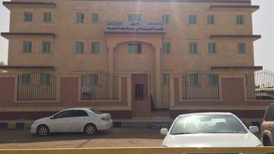 Photo of جامعة شقراء تتخذ قرار صعب ضد طالب سعودي لهذا السبب.. والأخير يكشف: أجبرني على ذلك بري بوالدتي