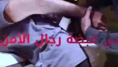"Photo of بالفيديو: تعرّف على نجاحات ""الداخلية"" في غضون أسبوع"