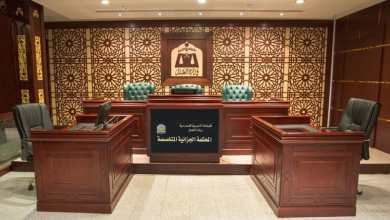 Photo of بدء محاكمة مواطن ناصر جماعة الإخوان وتواصل مع عنصر بالنظام القطري